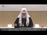 Патриарх Кирилл о биткоине