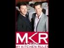 Правила моей кухни/My Kitchen Rules - 1 сезон 1 серия
