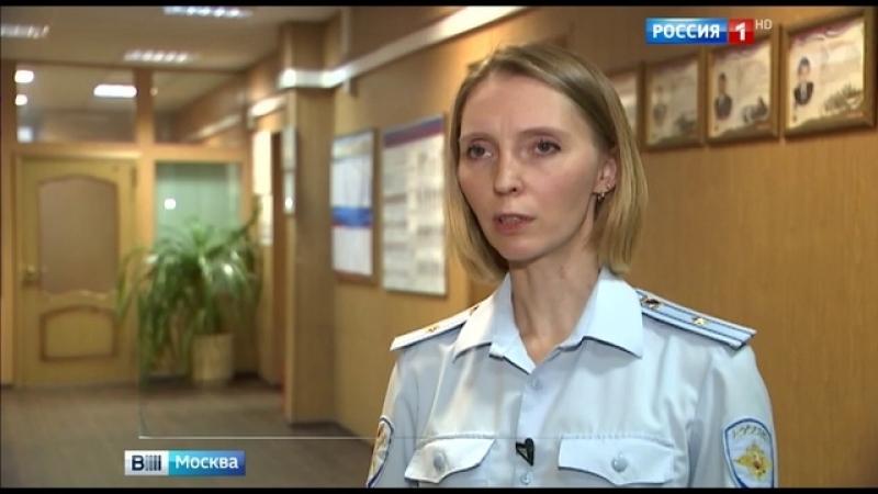 Вести Москва • Водитель намеренно сбивший пешехода у бара в Москве скрылся