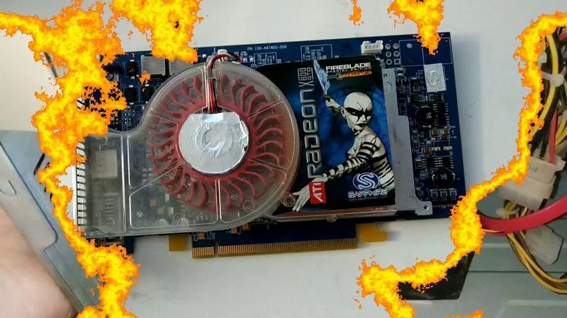 Radeon x800 GTO или как рушатся надежды.....