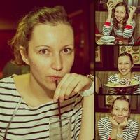 Александра Насонова