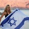 ღ еврейки ღ jews girls israel
