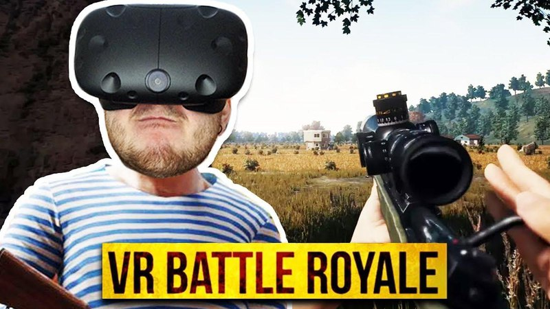 ПУТЬ СНАЙПЕРА! - PUBG VR - Stand Out (Windows Mixed Reality)