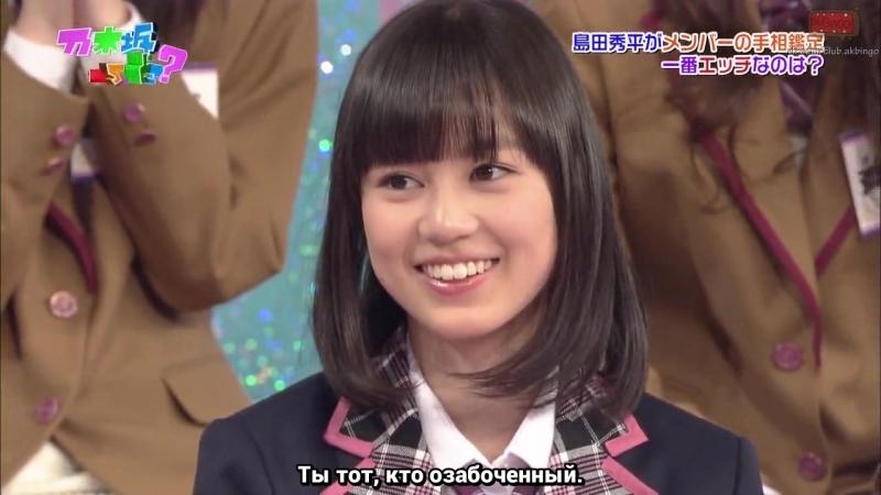 (120205) Nogizakatte Doko? Ep.18 [Русские субтитры]