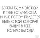 Виктория Королькова фото #2