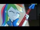 [♫] Девочки из Эквестрии 2 - Радужный Рок - Awesome As I Wanna Be [Official Russ