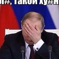 Анкета Тахир Муртазов
