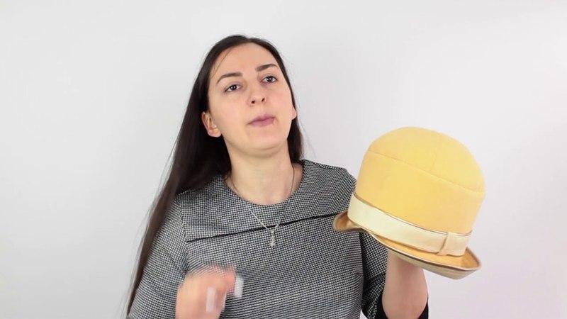 Шляпа Каликори Желтая