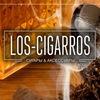 Сигары & Аксессуары Los-Cigarros