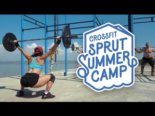 Sprut summer camp 2018 первый сезон