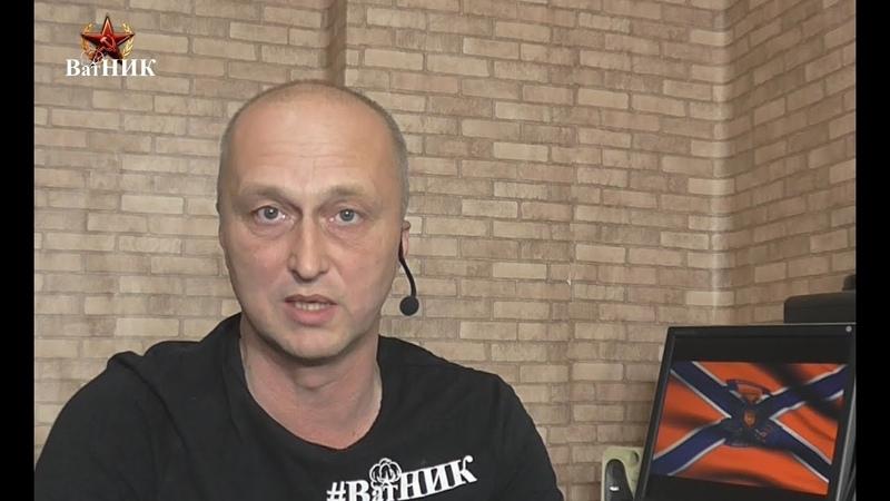 Кино и шумеры. Украинский фильм «Луганский форпост»