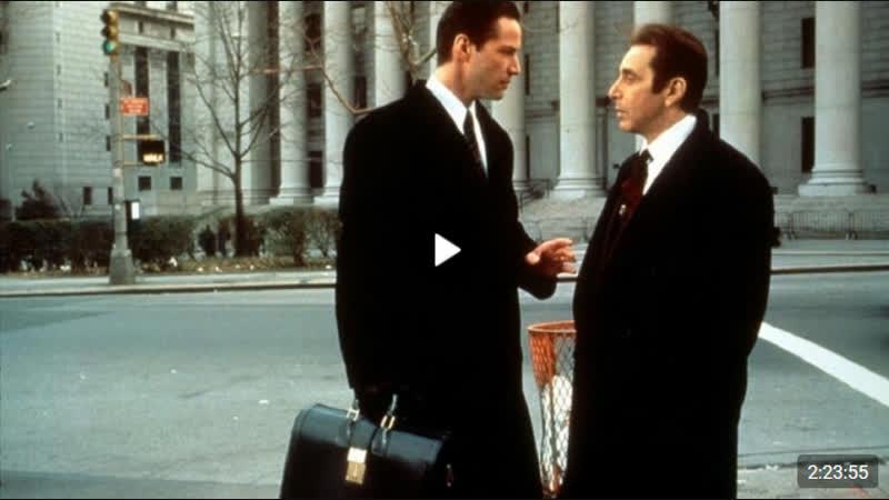 Адвокат дьявола (1997)_mp4