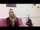 Видео-отзыв Кристины о книге Как выйти замуж или Чего хотят мужчины