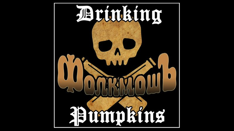 Drinking Pumpkins Greensleeves