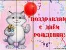 Vidmo org S Dnem Rozhdeniya Sestrenka Veselaya pesnya pozdravlenie sestre 320