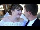 Я тебя люблю Аutumn wedding Саша и Юля
