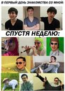 Евгений Иванюк фото #8
