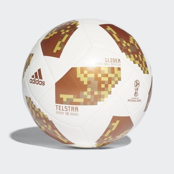 Telstar 18 - тренировочный мяч 2018 FIFA World Cup Russia™