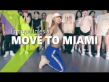 Viva dance studio Move To Miami - Enrique Iglesias (ft. Pitbull) / Jane Kim Choreography