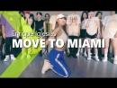 Viva dance studio Move To Miami - Enrique Iglesias (ft. Pitbull)  Jane Kim Choreography