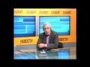 ТАМБОВ. ТВ интервью перед премьерой Зова предков