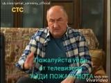Воронины - Николай Петрович -