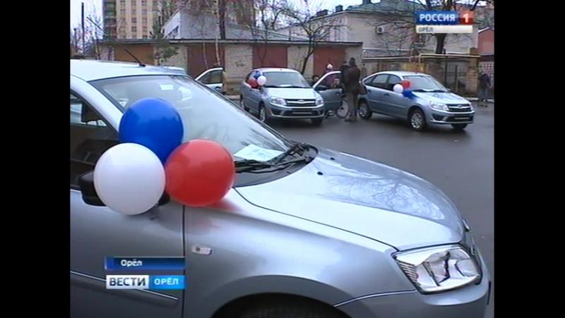 Орловцы травмированные на производстве, получили ключи от авто «индивидуальной сборки» (ГТРК Орел / 15.12.2017)