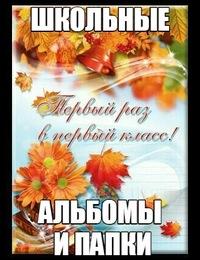 Виктория Φилатова