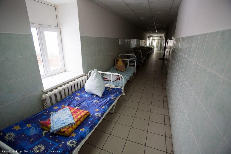 СК закрыл дело о смерти томича в горбольнице № 3.
