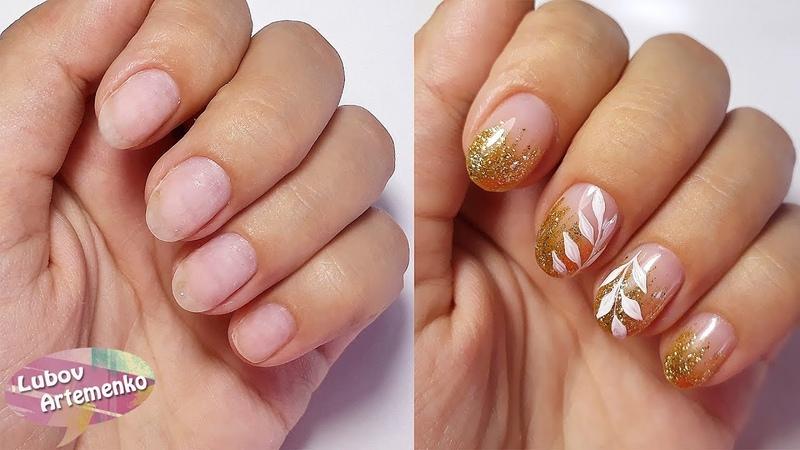 МАНИКЮР САМА СЕБЕПРОСТОЙ дизайн ногтейДонаращивание ноготка базойВыравнивание ногтейТМ Miis