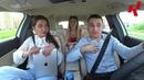 Разговор за рулем с татарским певцом