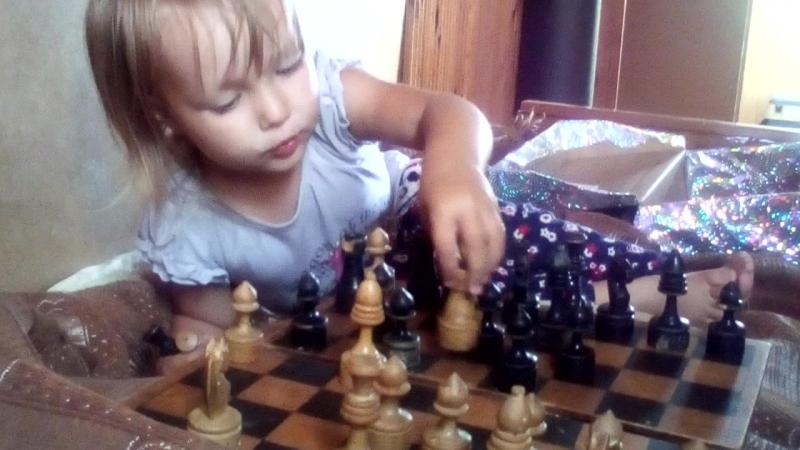 Алискины забавы. Шахматы