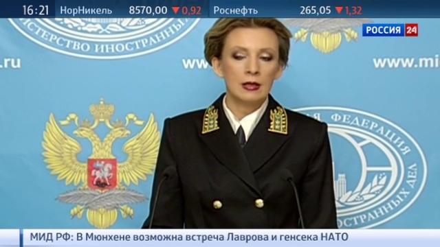 Новости на Россия 24 • Захарова рассказала о турецкой пропаганде и американских домыслах