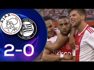 Ajax vs SK Sturm Graz 2_0