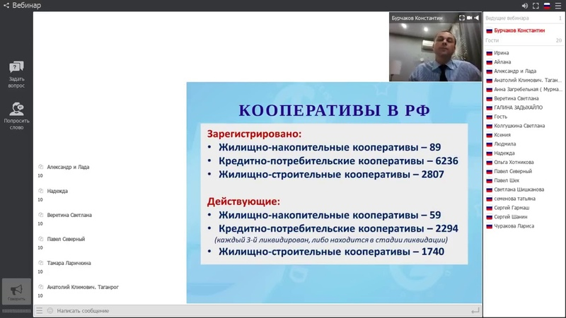 """Детальный разбор ЖК """"Бест Вей """" юристом"""