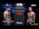 Zabit Magomedsharipov vs Kyle Bochniak Fight Highlight
