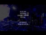 МЕХАНИКА Open-Air Festival - Xenia Beliayeva @ Live 26.05.2K18 Riviera