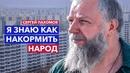 Владимир Москалюк фото #10