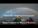 15 февраля 2013 эр 9 шагат 16 минут гыч 20 мину кокла Екатеринбург Тюмень Челябинск велне video138772802 456239964