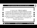 Важность единобожия таухида Шейх Мухаммад Мухтар аш Шанкыти ᴴᴰ