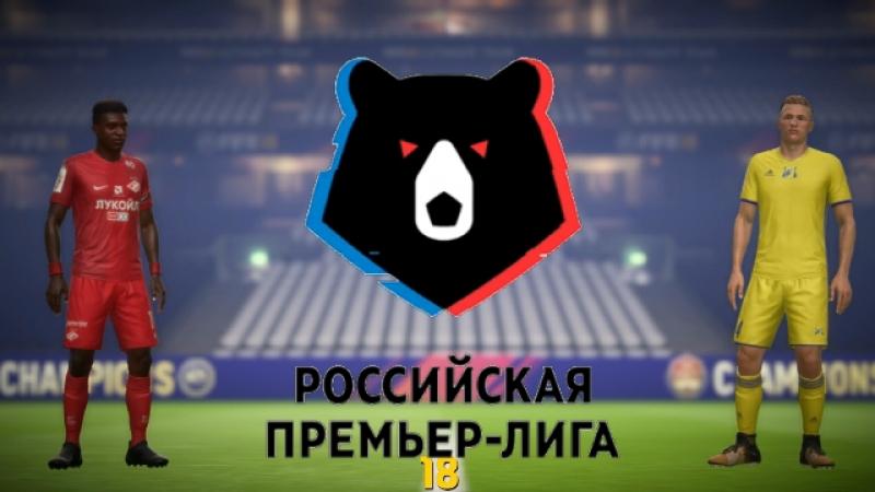 Спартак v Ростов | РПЛ - 1 тур | 1 Сезон
