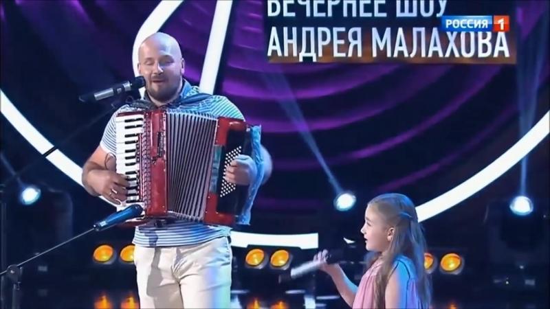 Варвара Яцевич - Улан-Удэ