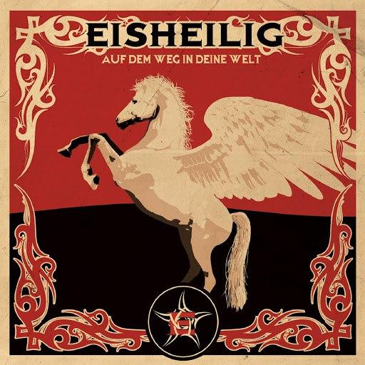 Eisheilig альбом Auf dem Weg in Deine Welt