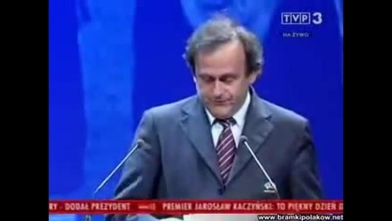 Україна і Польща - Євро 2012