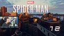 Shroud Plays Marvel's Spider Man 12 September 7 2018