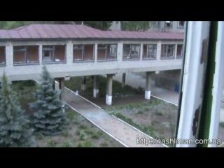 Красный Лиман.3 июня, 2014. ЖД и больница. 2 часть (видео Нашлиман).