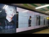 Kang Sung Hoon - Happy Hoony Day