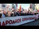 Наши курсанты поют Катюшу на Красной площади 9 мая 2018 г. Бессмертный полк