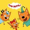 Три Кота игрушки
