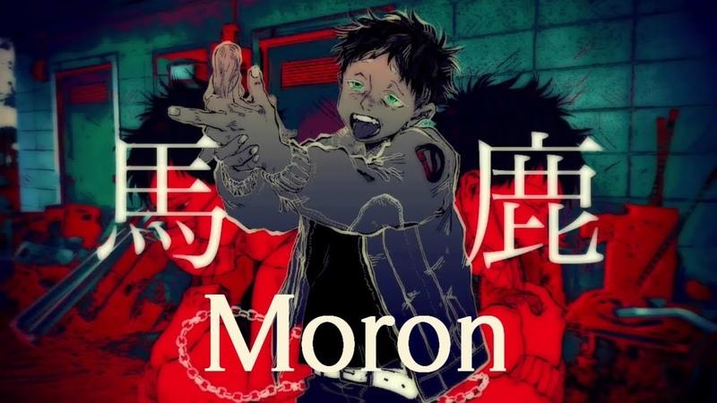 【syudou ft. Hatsune Miku】Moron (馬鹿)【Sub Español】